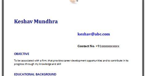 Entry Level Network Engineer Resume - Great Sample Resume